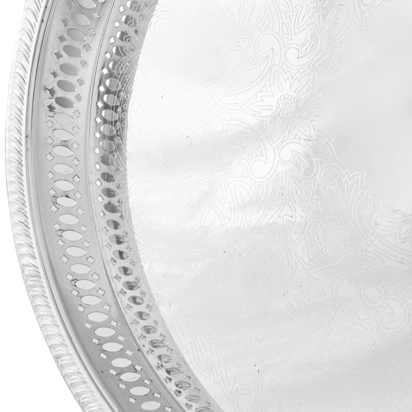 """Detail of Silver Gallery Round Tray 12"""""""
