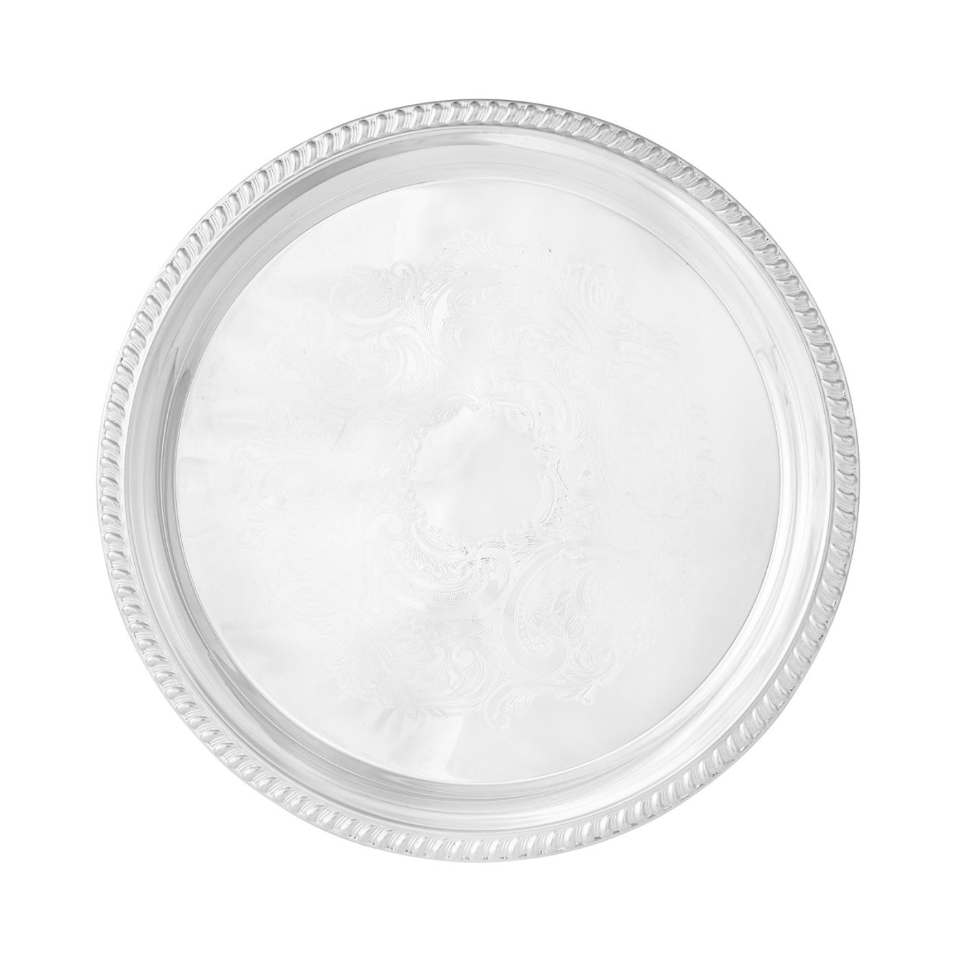 Silver Round Tray - 14""