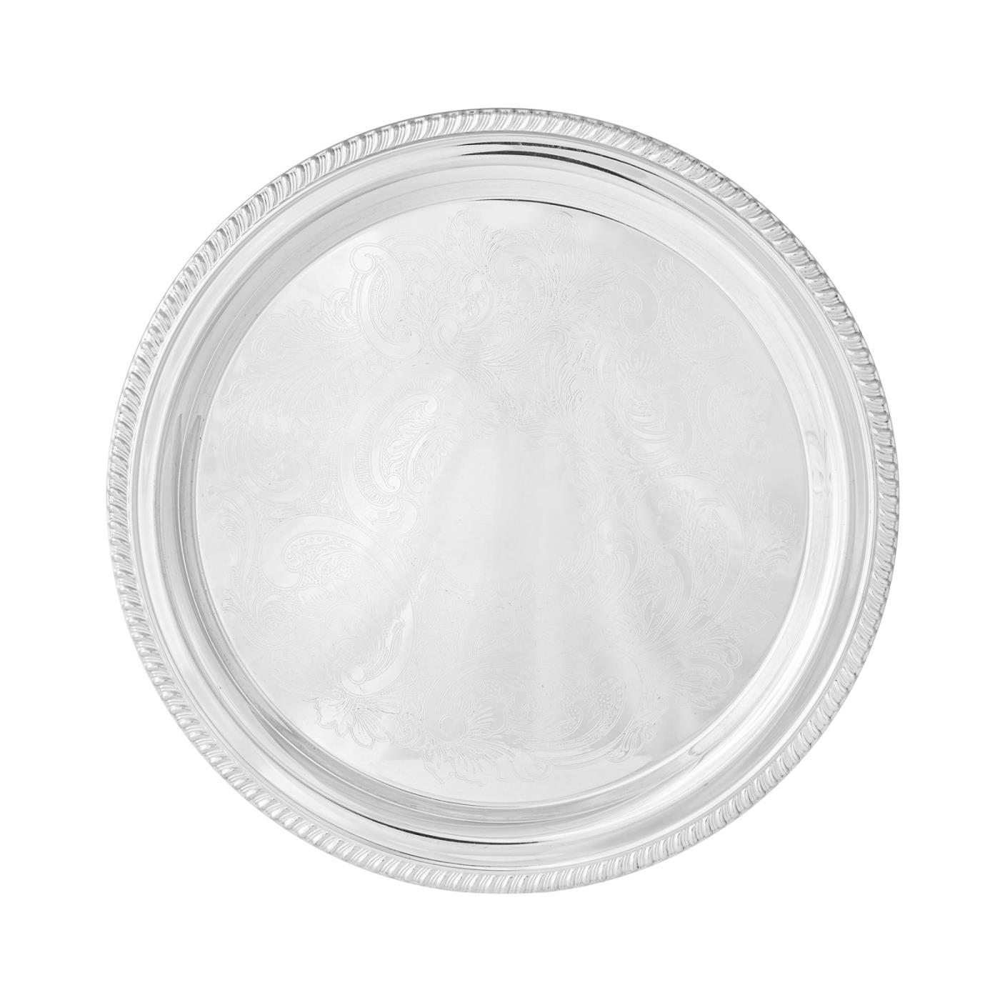 Silver Round Tray - 16""