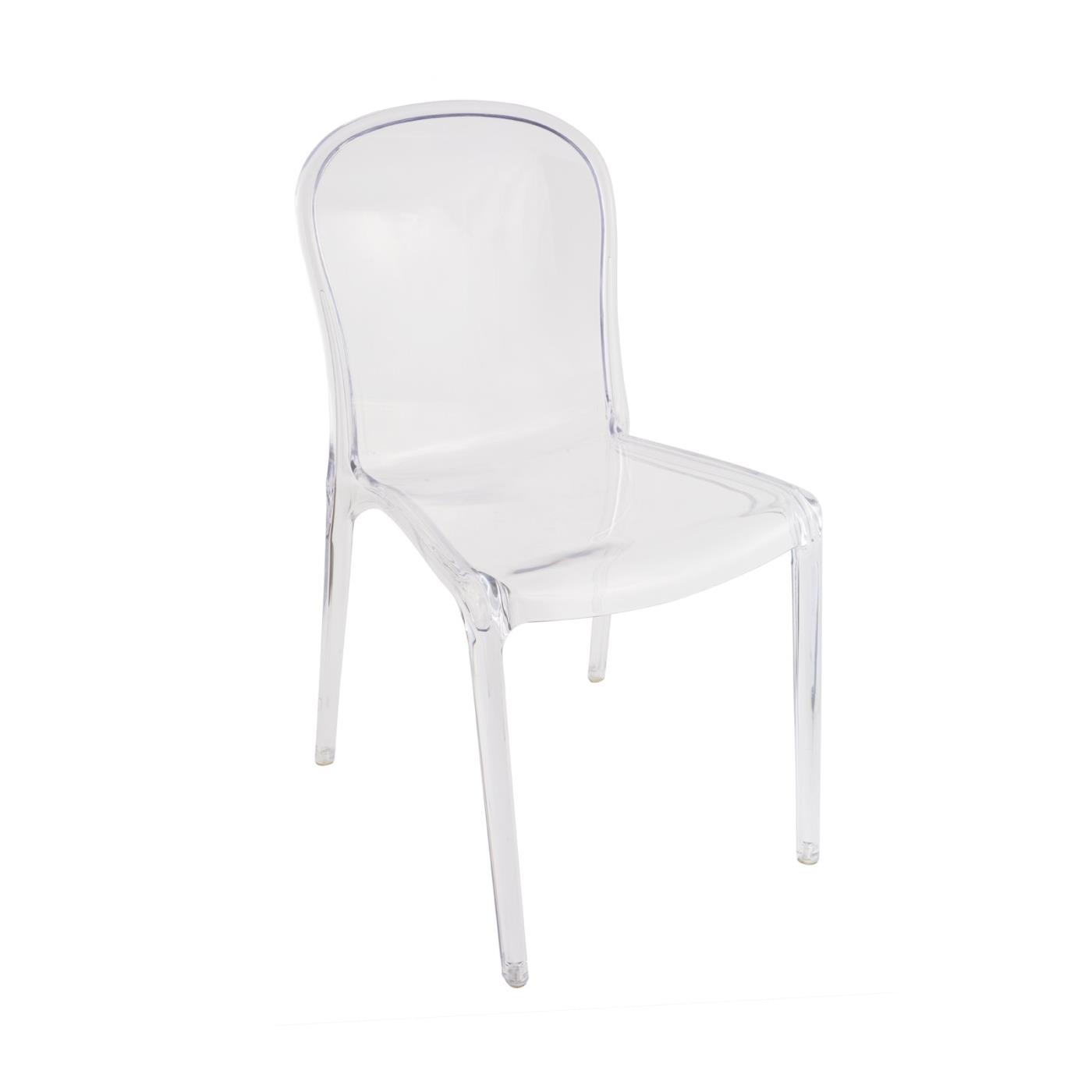 Mirage Chair