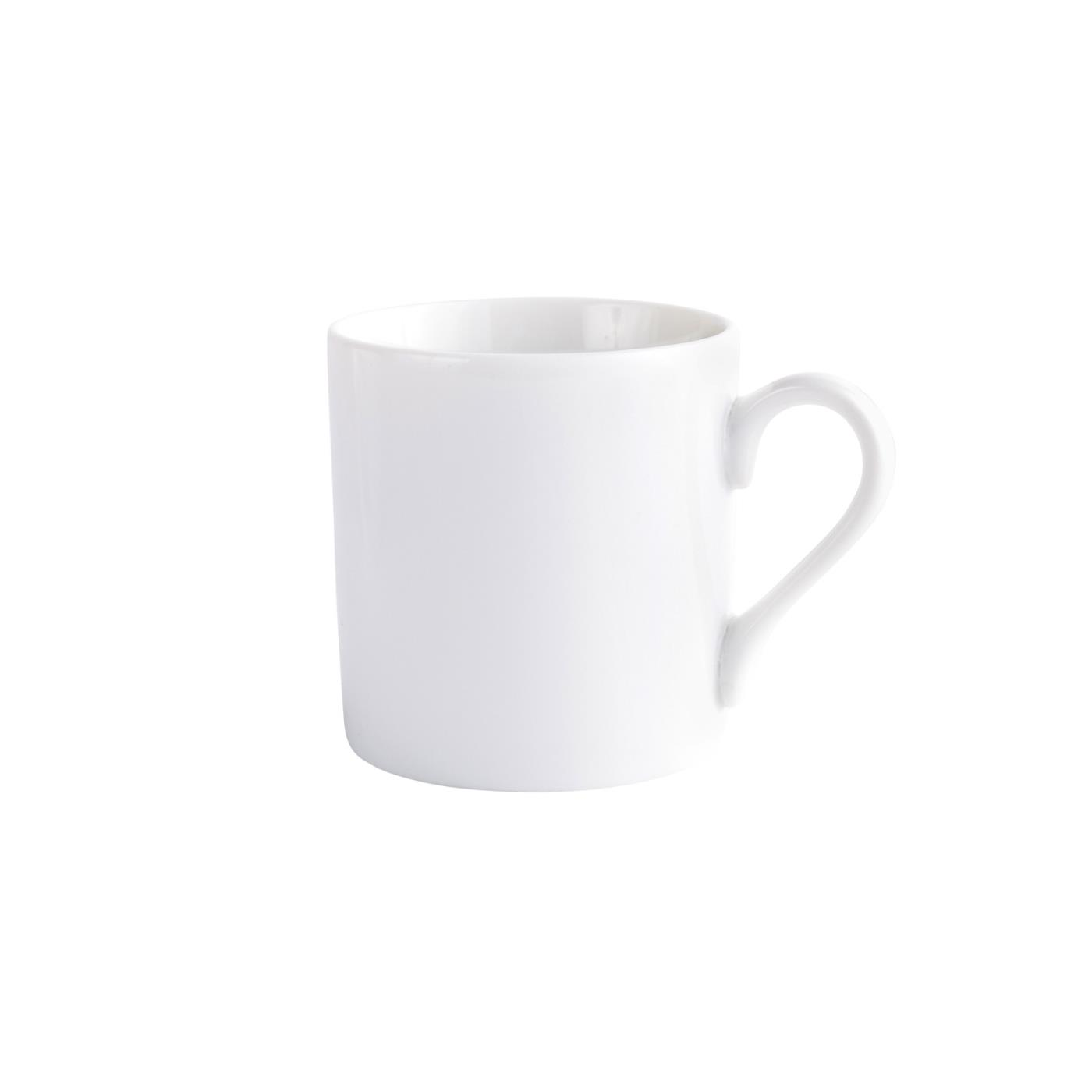 White Rim Collection -  Straight Sided Demi Cup