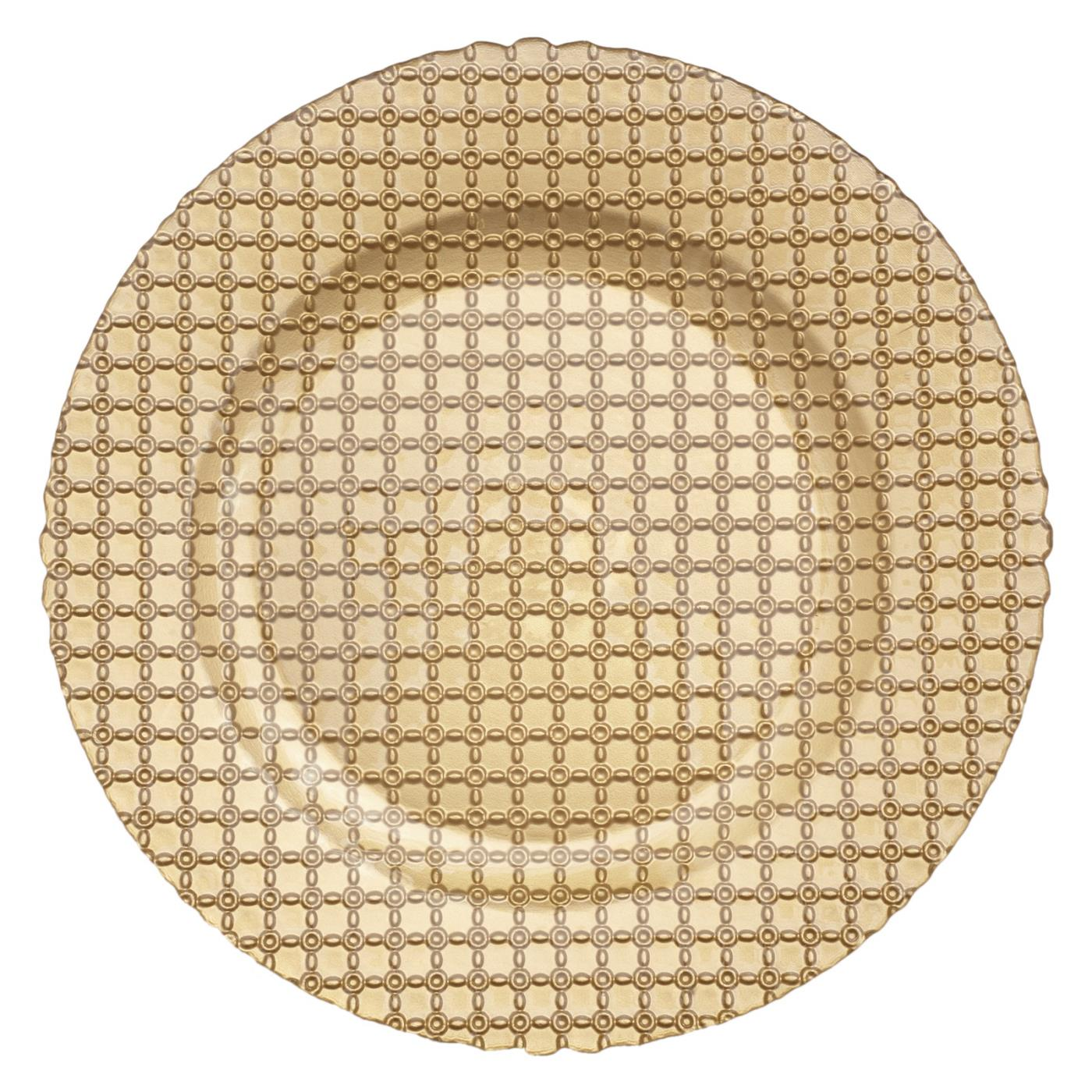 "Lattice Glass Charger 13"" - Gold"